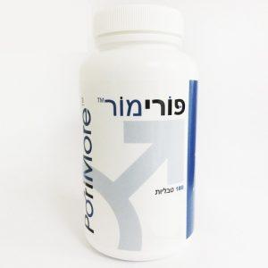 פורימור – תוסף תזונה לשיפור איכות הזרע